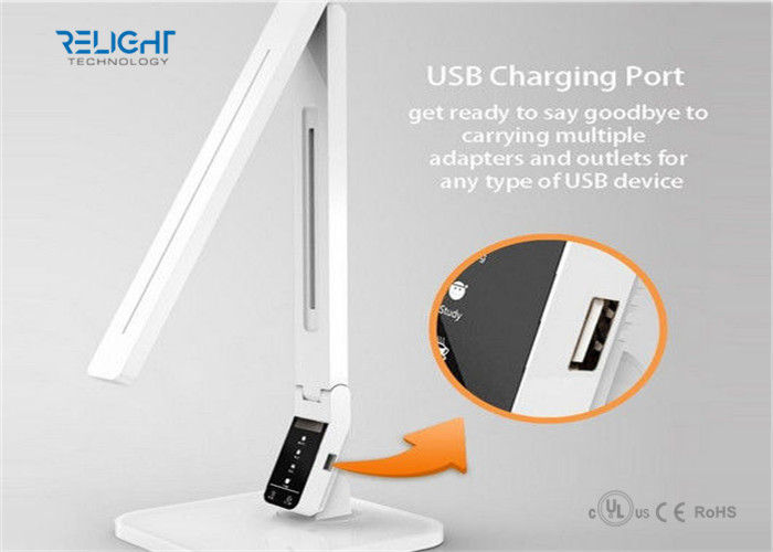 DC12V Folding Dimmable LED Reading Lamp With USB Port , 4 Color Temperature Modes